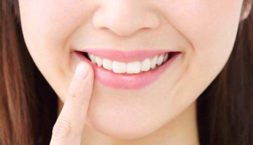 口内ケアが効かない?内臓が原因の口臭の見分け方と対策まとめ